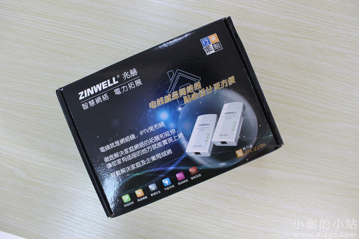 入了个新玩意:ZINWELL ZPL-220S 电力线适配器